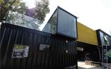集装箱式房便捷成本低非常适合用作临时住房